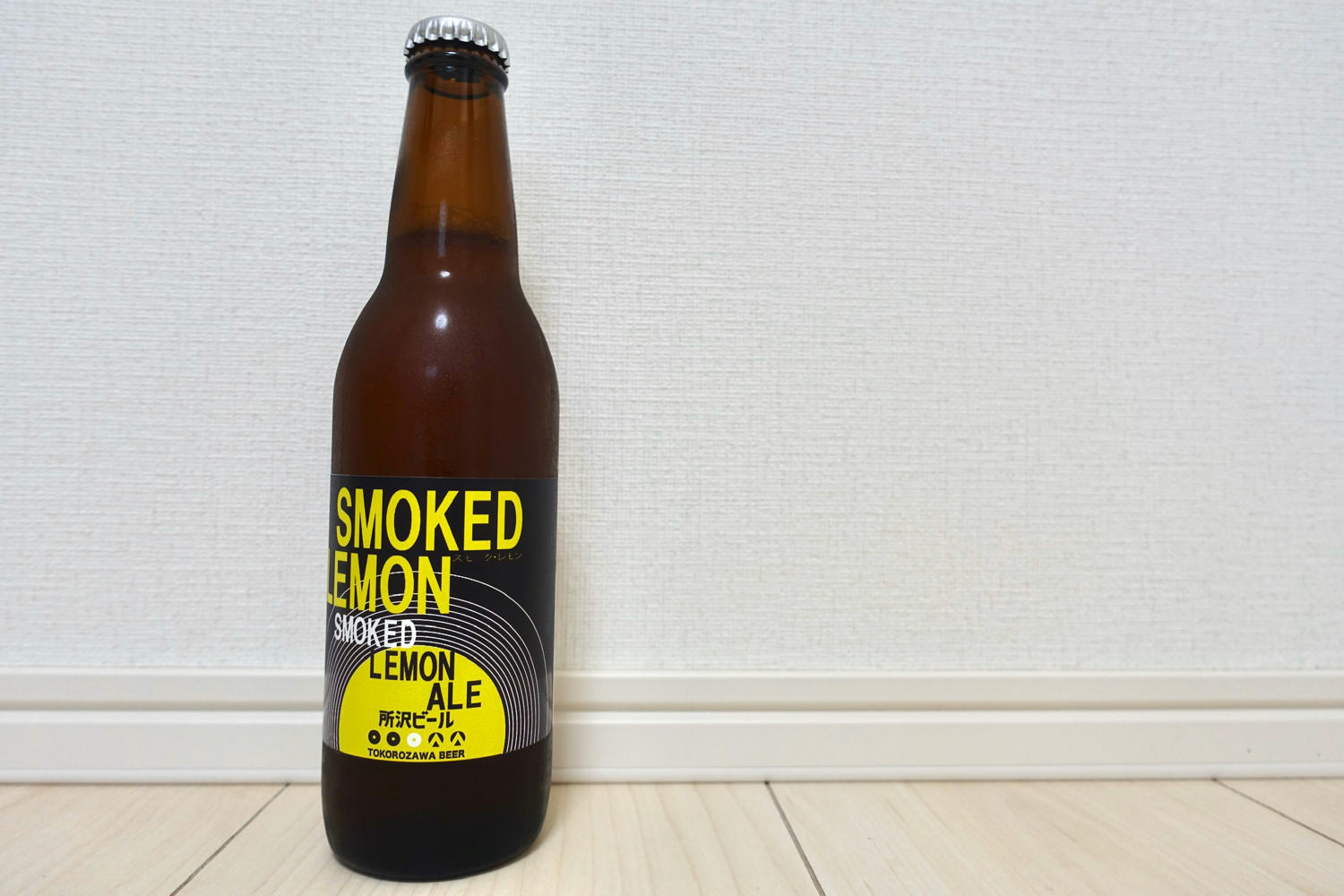 SMOKED LEMON 1