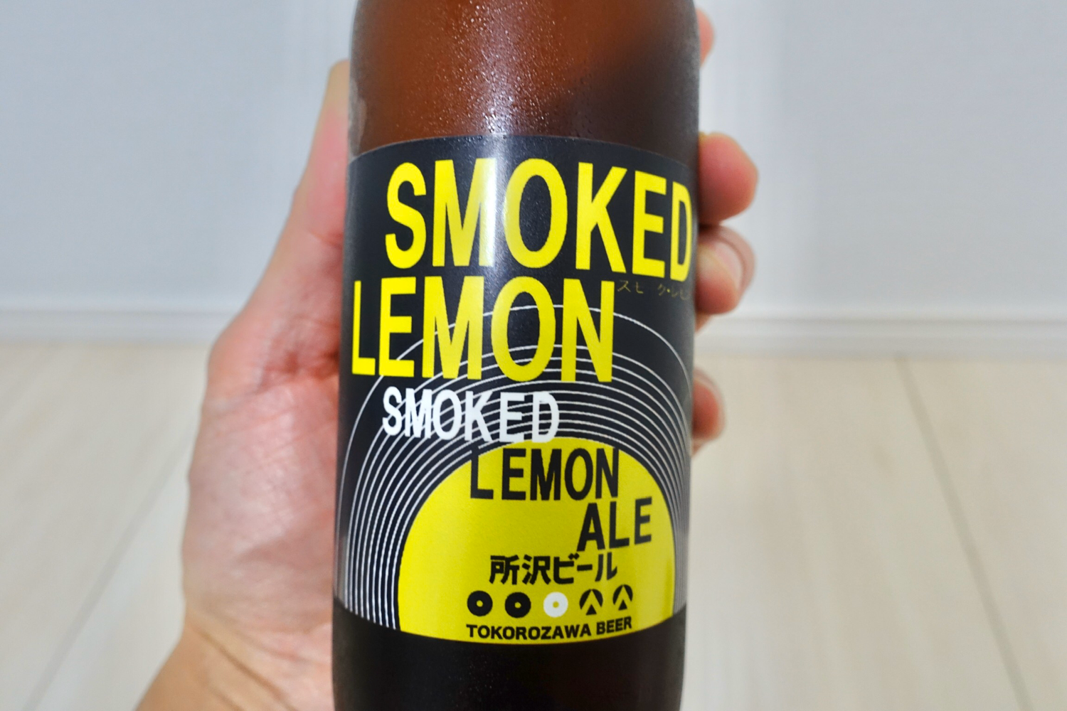 SMOKED LEMON 2