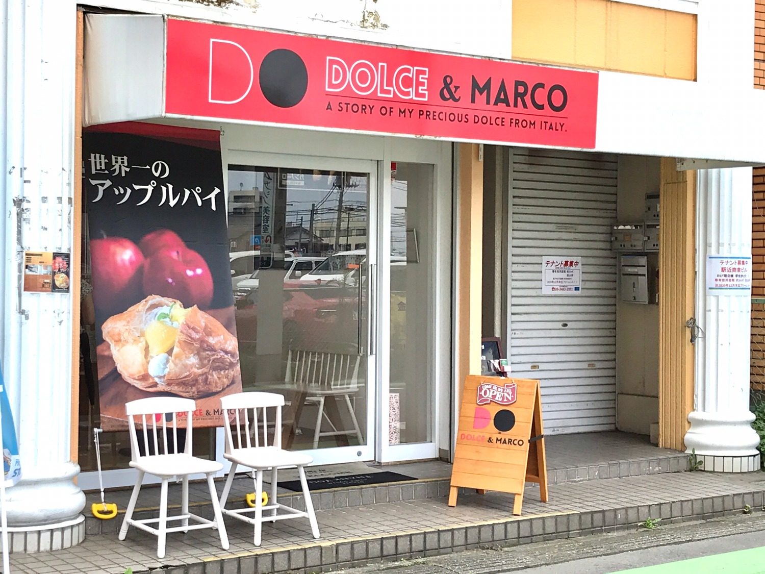 DOLCE&MARCO 新所沢店の外観