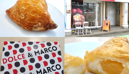 DOLCE & MARCO 新所沢店 |