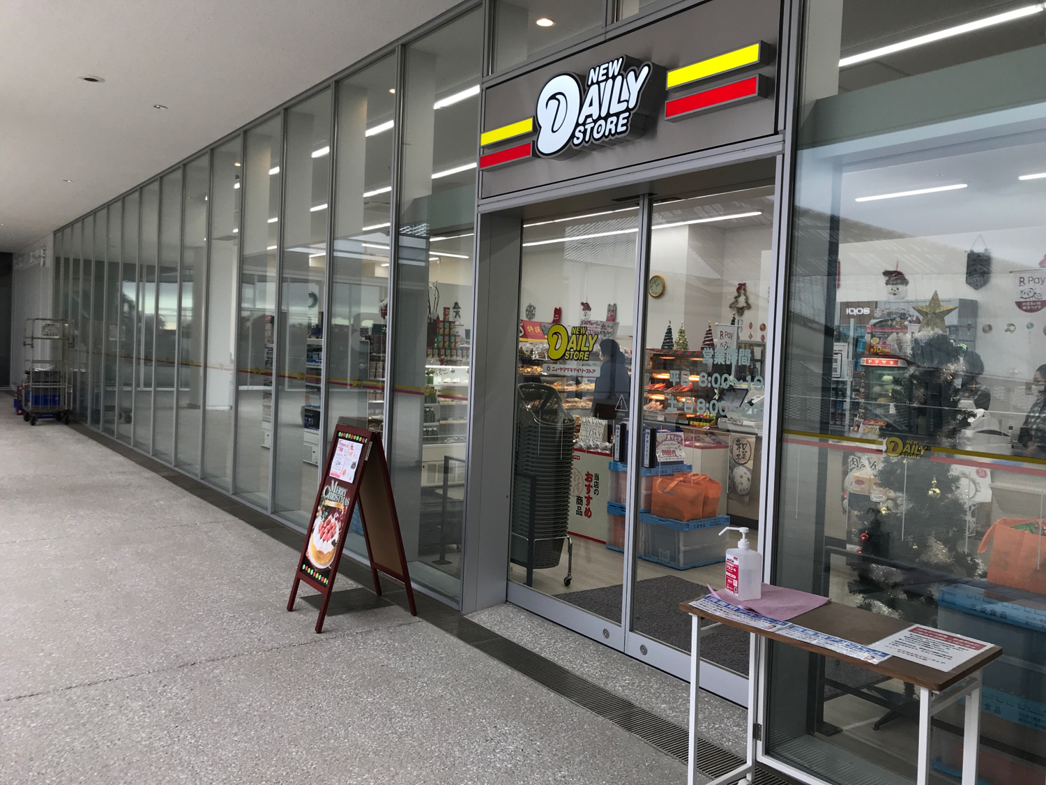 NEW ADILY STORE