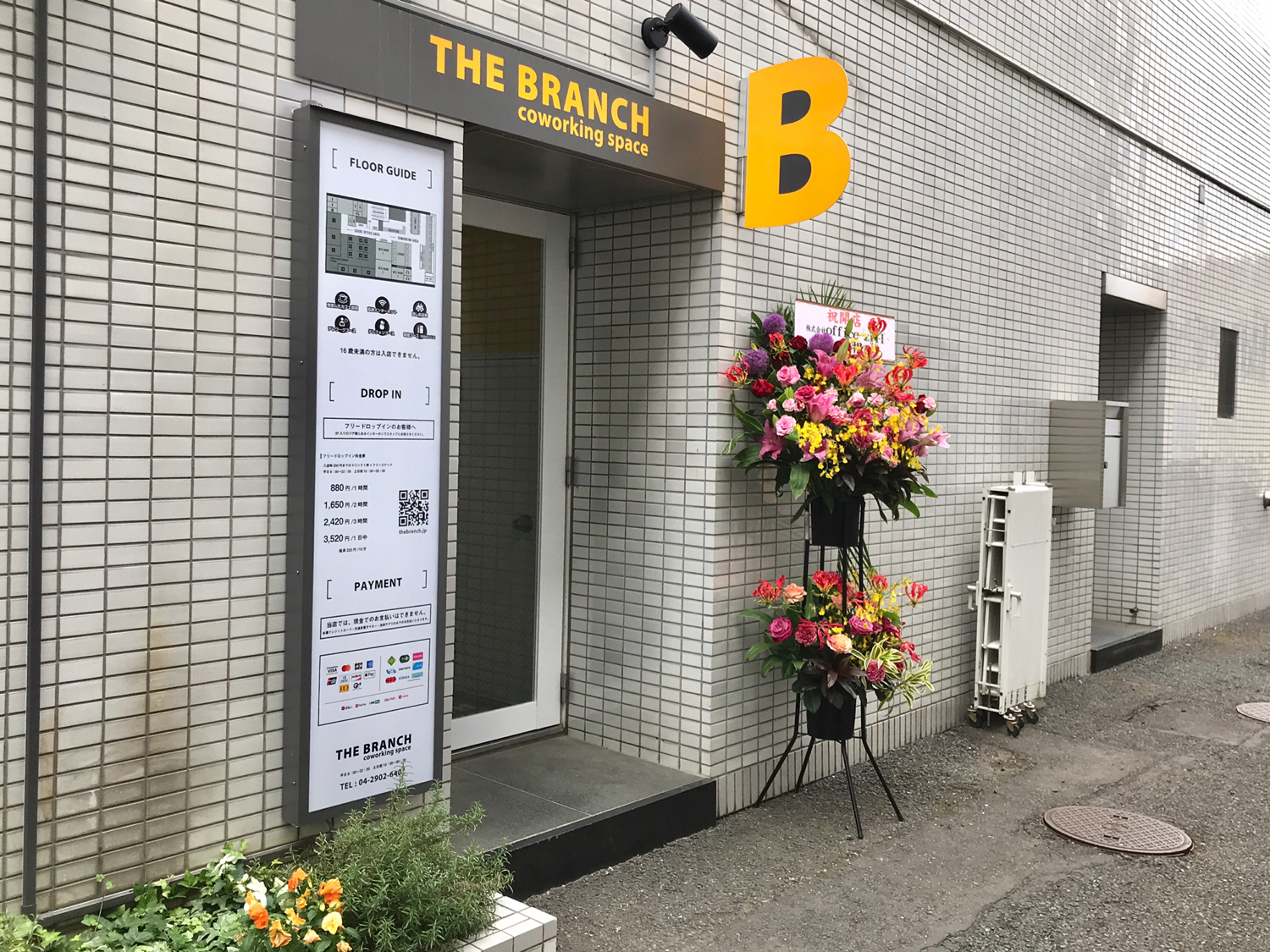 THE BRANCH coworking space